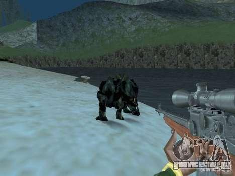 Подводные монстры для GTA San Andreas четвёртый скриншот