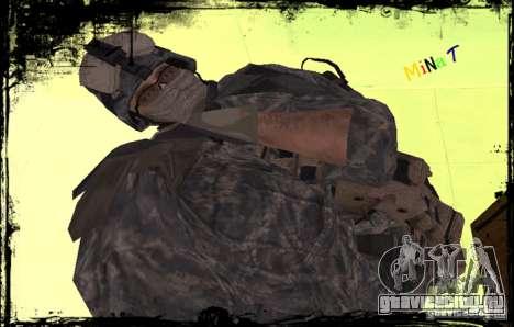 Пехотинец США для GTA San Andreas третий скриншот