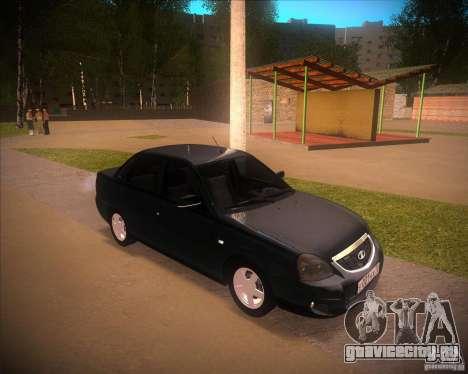 Лада Приора Люкс для GTA San Andreas вид сзади слева