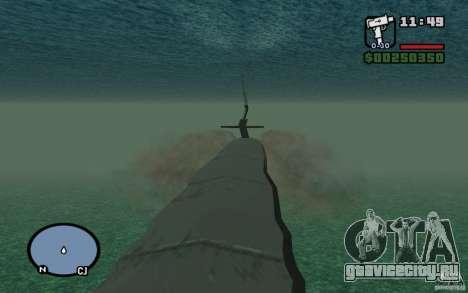 Субмарина для GTA San Andreas четвёртый скриншот