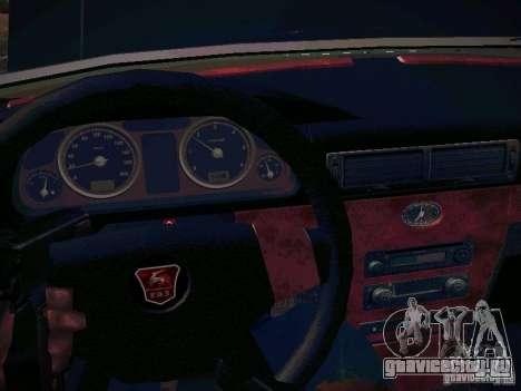 ГАЗ 31025 для GTA San Andreas вид сбоку