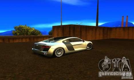 Audi R8 V12 TDI для GTA San Andreas вид сзади слева