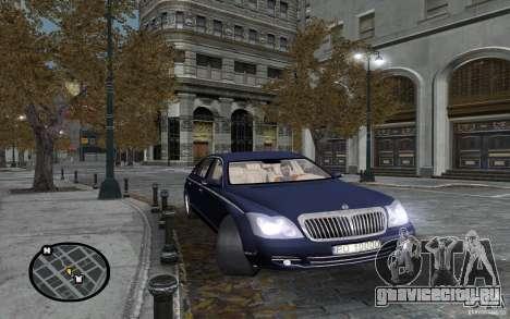 Maybach 62 для GTA San Andreas
