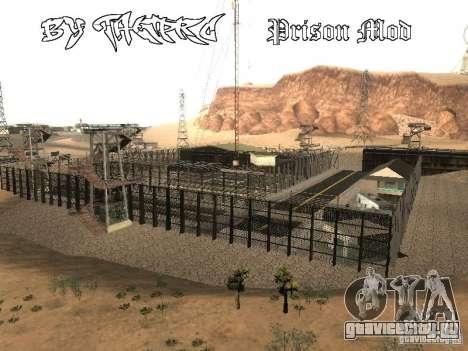 Prison Mod для GTA San Andreas