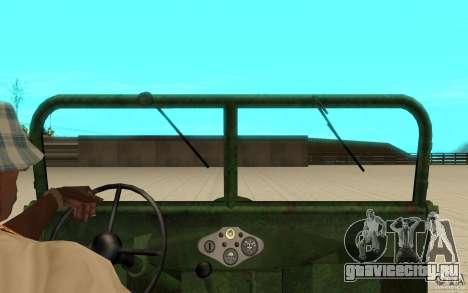ГАЗ-67 для GTA San Andreas вид справа