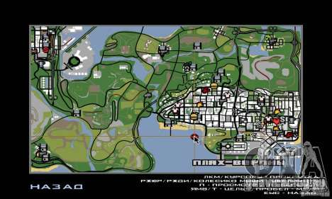 Welcome to AKINA Beta3 для GTA San Andreas седьмой скриншот