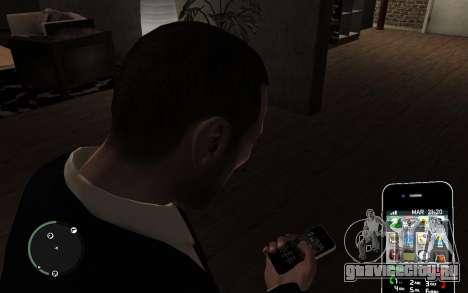 Iphone 4G для GTA 4