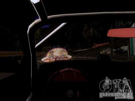 Nissan 240SX V2 для GTA San Andreas вид сзади