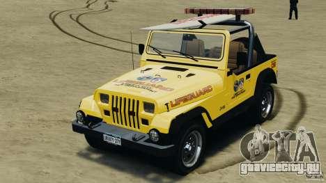 Jeep Wrangler 1988 Beach Patrol v1.1 [ELS] для GTA 4