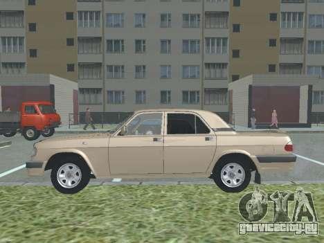 ГАЗ 3110 Волга для GTA San Andreas вид слева