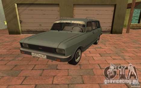 АЗЛК 2137SL для GTA San Andreas