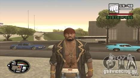 Sam B from Dead Island для GTA San Andreas