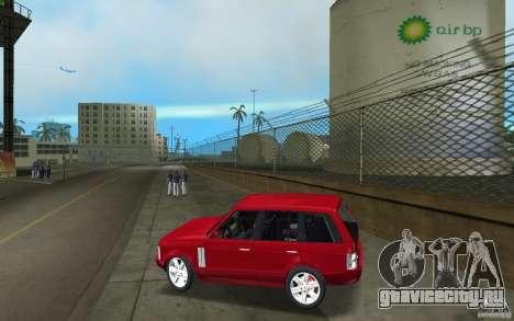 Range Rover Vogue 2003 для GTA Vice City вид слева