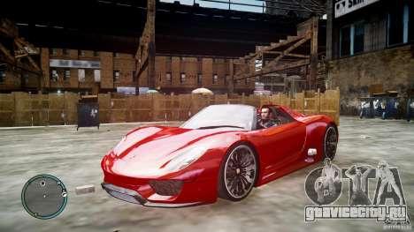 Porsche 918 Spyder Concept для GTA 4