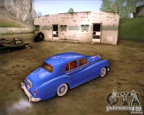 Rolls Royce Silver Cloud III для GTA San Andreas вид слева