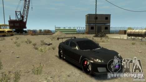 MAZDA RX8 для GTA 4 вид сзади слева