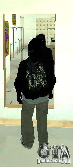 Vagos Gang Skins для GTA San Andreas пятый скриншот