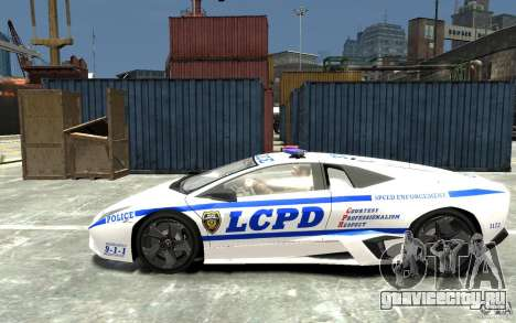 Lamborghini Reventon LCPD для GTA 4 вид слева