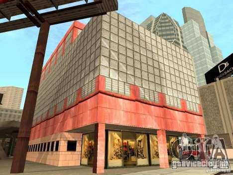 Новые текстуры центра Лос-Сантоса для GTA San Andreas девятый скриншот