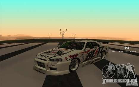 Nissan Skyline ER34 D1GP Blitz для GTA San Andreas