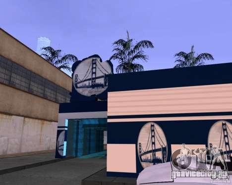 Заправка Liberty City для GTA San Andreas второй скриншот