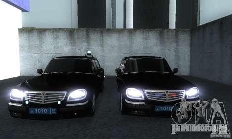 ГАЗ Волга 31105 Прокурор для GTA San Andreas