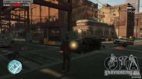 First Person Shooter Mod для GTA 4 седьмой скриншот