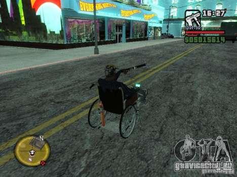 Инвалидная коляска для GTA San Andreas вид сзади