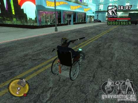 Инвалидная коляска для GTA San Andreas
