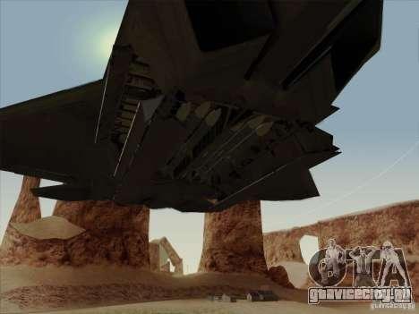 FA22 Raptor для GTA San Andreas вид сбоку
