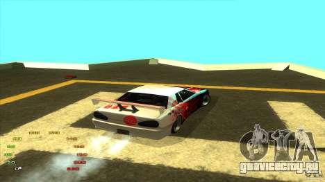 Pack vinyl для Elegy для GTA San Andreas шестой скриншот