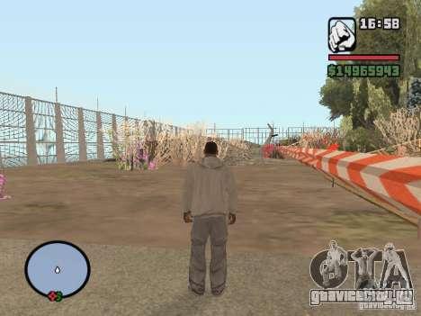 Внедорожная Трасса V 2.0 для GTA San Andreas седьмой скриншот