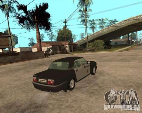 ГАЗ Волга 3110 Полицейские будни для GTA San Andreas вид сзади слева