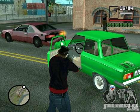 ЗАЗ 968М для GTA San Andreas вид справа