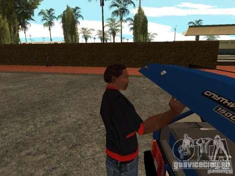 Открыть багажник и капот вручную для GTA San Andreas второй скриншот