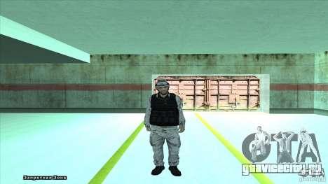 Army Soldier v2 для GTA San Andreas