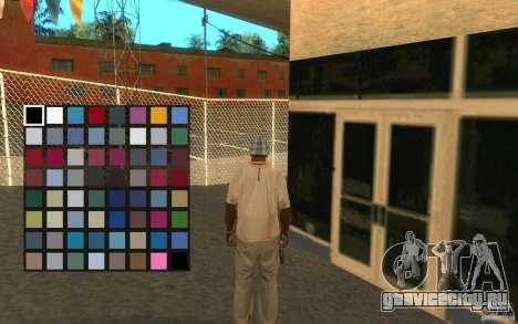 Car Buy для GTA San Andreas третий скриншот