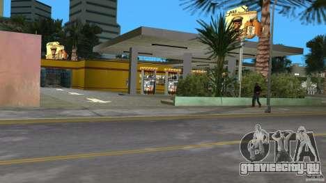Shell Station для GTA Vice City пятый скриншот