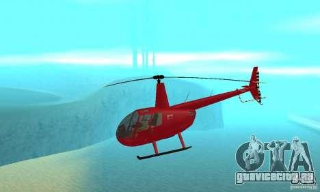 Robinson R44 Raven II NC 1.0 Скин 1 для GTA San Andreas