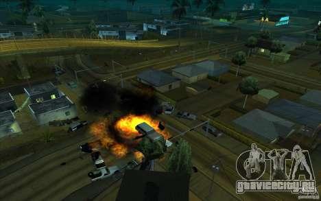 Рисование для GTA San Andreas четвёртый скриншот