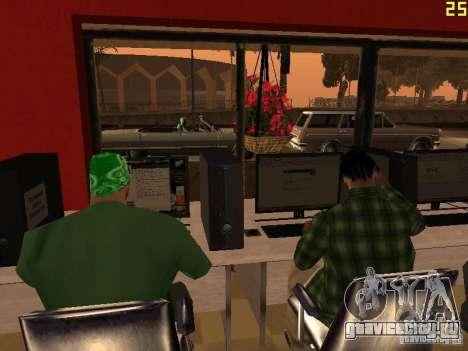 Ganton Cyber Cafe Mod v1.0 для GTA San Andreas четвёртый скриншот