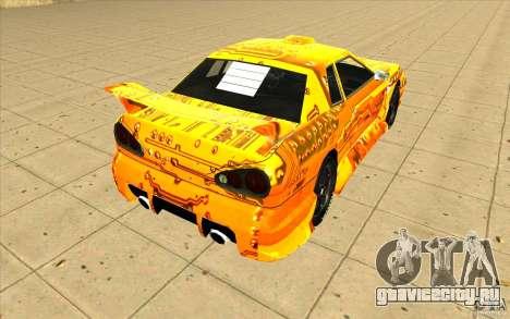 Elegy Plato для GTA San Andreas вид снизу