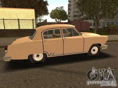 ГАЗ 21 Волга Такси для GTA San Andreas