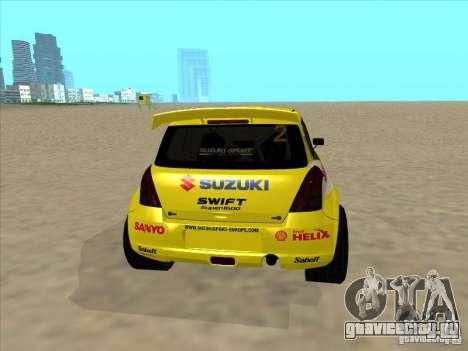 Suzuki Rally Car для GTA San Andreas вид сзади слева