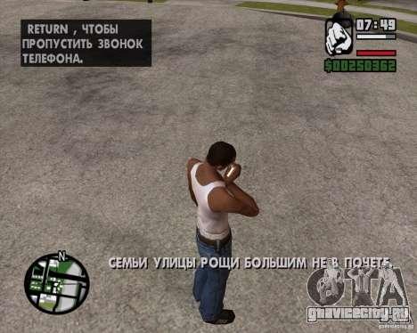 NES для GTA San Andreas