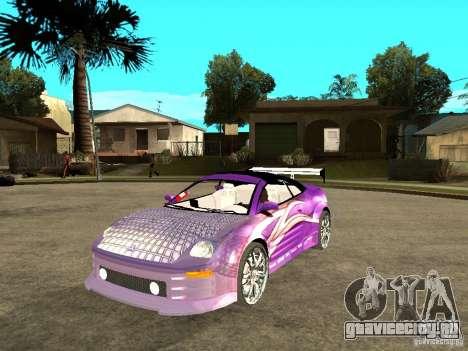 Mitsubishi Spider для GTA San Andreas