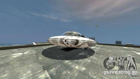 UFO ufo textured для GTA 4