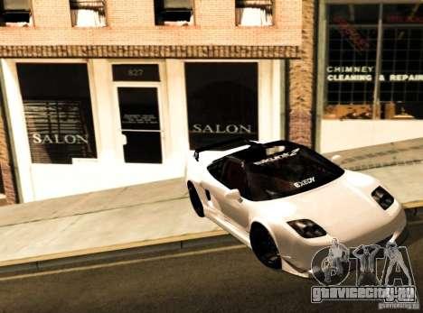 Acura NSX Tuned для GTA San Andreas вид слева