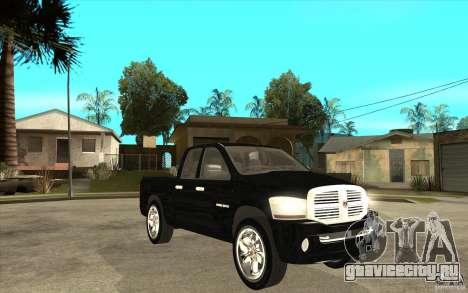 Dodge Ram 2500 2008 для GTA San Andreas вид сзади