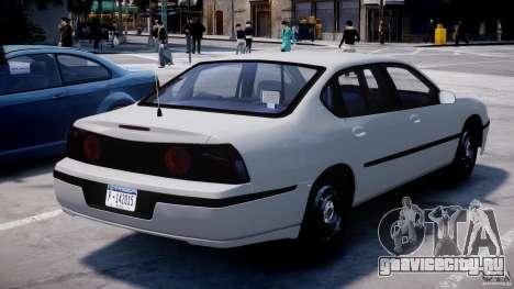 Chevrolet Impala Unmarked Police 2003 v1.0 [ELS] для GTA 4 вид сзади слева